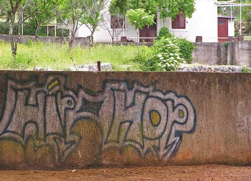 The_hip-hop_wall